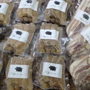 県産豚を使用した無添加ソーセージのプカプカプーカさんのソーセージが入荷しました!  今週は定番のプレーン、ベーコン・チャーシュー・ハムが入荷です。