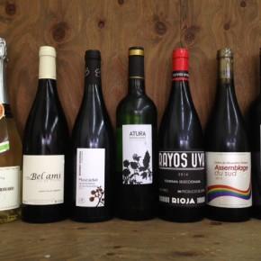 本日6/15(sat)は明日の「父の日」にちなんで、オーガニックワイン・日本酒などアルコール類10%OFF!