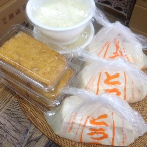 7/23(sat)本日の仕入れです。  浦添市 佐久川豆腐(九州産一等大豆ふくゆたか使用)の島豆腐・ゆし豆腐・揚げ豆腐が入荷しました!