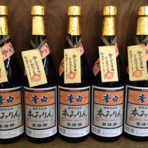 売れてます‼島根県李白酒造の本みりん、完売につき再入荷しました。甘いお酒の好きな方には、そのまま飲んでも美味しい!と好評です。