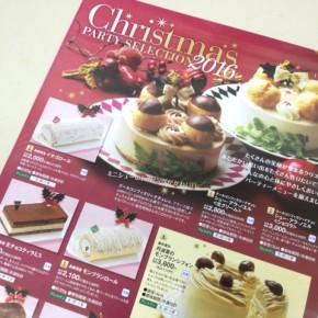 ムソーのクリスマスケーキのご予約は明日まで!原材料はほぼ西日本と北海道産。詳しい産地はムソーのHPでご確認頂けます。☎098-943-9575、ご予約、お待ちしています!
