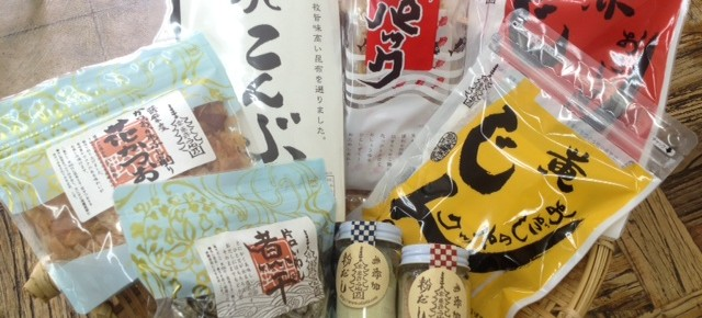 京都の老舗「うね乃」のおだし入荷しました!