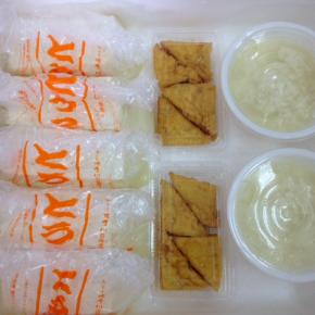 2/9(fri)本日の仕入れです。  浦添市 佐久川豆腐(九州産ふくゆたか一等大豆使用)の島豆腐・ゆし豆腐・厚揚げ豆腐が入荷しました。