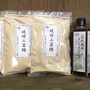 自然栽培のサトウキビ蜜を栽培から加工まで行っている黒糖本舗垣乃花さんから、「琉球三盆糖」が新登場です!自然栽培のサトウキビを主原料に県産粗糖をブレンドして煮詰め、アク取り・不純物除去を徹底的に繰り返して仕上げた、円やかでスッキリした味のお砂糖。ほのかに香るサトウキビの風味と上品な甘さは今までにないお砂糖ですよ!