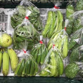 10/2(mon)本日の仕入れです。  うるま市 玉城勉さんの自然栽培の島バナナ、北中城村ソルファコミュニティさんの自然栽培のゴーヤー・うりずん豆・モロヘイヤ・角オクラ・グァバ、が入荷しました!