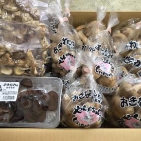 10/16(mon)本日の入荷です。  やんばる産おがくずで菌床栽培された生椎茸・キクラゲ・乾燥椎茸、が入荷しました!!