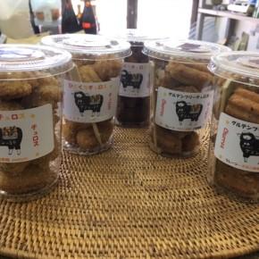 チリンの鈴さんのひとくちチュロスが入荷しました!ピーナッツ塩黒糖、ココナッツシュガー、オーガニックココアと、玄米粉のグルテンフリーチュロスもあります。