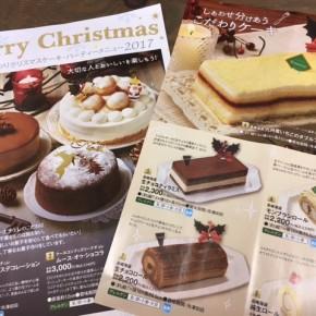 ムソーのクリスマスケーキご予約受付中です!ご予約締切りは明日12月1日(金)。原材料の産地等はムソーのHPからご確認いただけます。