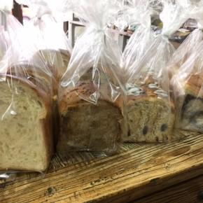 1/6(sat)天食米果さんの食パンが入荷しました!今回も、あんぱん・食パン・チョコモカ・シナモンの4種です。本日はイレギュラーに土曜日入荷ですが、通常は毎週金曜日12時半に入荷します!