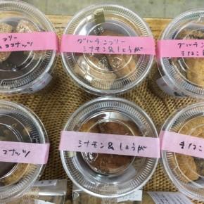 本日のチリンの鈴さんのチュロスは「ココア&ココナッツ」「シナモン&ショウガ」「きなこ&黒ごま」グルテンフリーもご用意してあります。