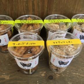 チリンの鈴さんのひとくちチュロスが入荷しました!今週はアーモンドメープル、そして新作のココナッツレモンです。