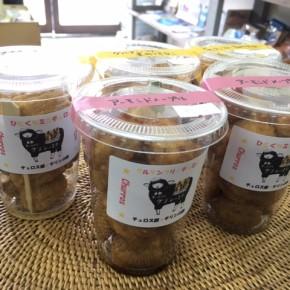 チリンの鈴さんのひとくちチュロスが入荷しました!今回はグルテンフリーの黒蜜きなこと、小麦粉チュロスのアーモンドメープルになります。
