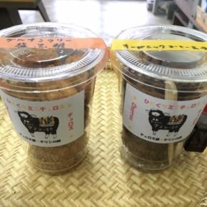 チリンの鈴さんのチュロスが入荷しました!グルテンフリーは塩黒糖。小麦粉チュロスはオーガニックコーヒー&チョコです。