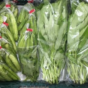8/10(fri)本日の仕入れです。  北中城村ソルファコミュニティさんの自然栽培の角オクラ・うりずん豆・エンサイ・青しそが入荷しました!