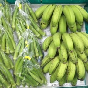 8/3(fri)本日の仕入れです。  うるま市 玉城勉さんの自然栽培の黄輝バナナ・丸オクラが入荷しました!