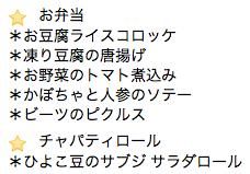 本日9/27(thu)も福豆さんのお弁当は11時入荷予定!  お電話頂ければ、おとり置きも致します。  ☎098-943-9575