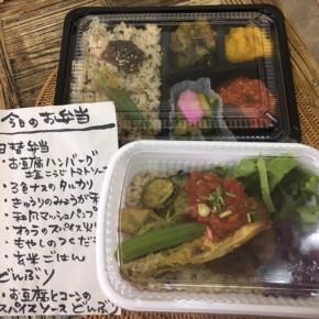 本日9/20(thu)の福豆さんのお弁当!