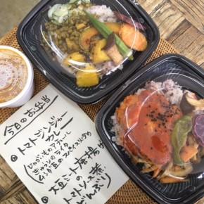 本日9/13(thu)福豆さんのお弁当!