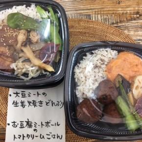 9/12(wed)福豆さんのお弁当はどんぶり!