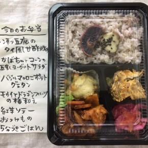 本日9/11(tue)の福豆さんのお弁当。  今週は明日、明後日も入荷します。  お電話頂ければおとり置きも致します。