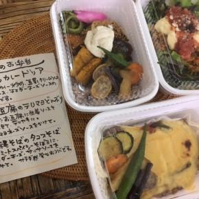 本日9/21(fri)の福豆さんのお弁当!