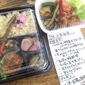 本日9/26(wed)の福豆さんのお弁当!