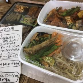 本日9/19(wed)の福豆さんのお弁当!