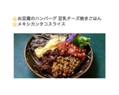 本日10/17(wed)11時、福豆さんのお弁当が入荷します! お電話いただければ、お取り置きもいたします。 ☎️098-943-9575