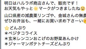 本日10/18(thu)11時、福豆さんのお弁当が入荷します! お電話いただければ、お取り置きもいたします。 ☎️098-943-9575