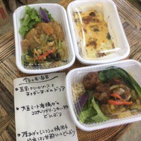 本日10/4(thu)の福豆さんのお弁当です。  台風25号が近づいています。ご来店の際はお気をつけてお越し下さいませ。