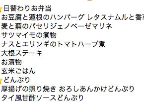 本日11/27(tue)11時、福豆さんのお弁当が入荷します! お電話いただければ、お取り置きもいたします。 ☎️098-943-9575