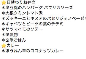 本日11/29(thu)11時、福豆さんのお弁当が入荷します! お電話いただければ、お取り置きもいたします。 ☎️098-943-9575
