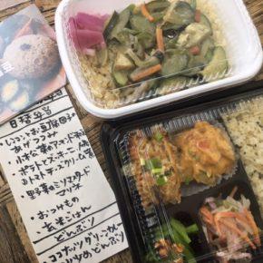 本日12/12(wed)の福豆さんのお弁当です。
