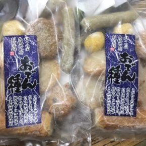 島根県の老舗かまぼこ屋さんのおでん種が入荷しています。ニュージーランド、山陰、九州、北海道で水揚げされた魚を使った無添加のおでん種です。旬の大根と一緒に!