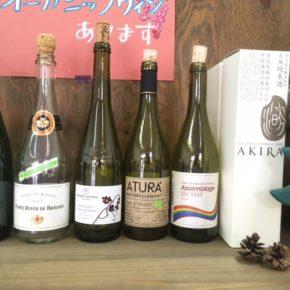 オーガニックワイン&有機純米酒・クリスマスSALE!12/22(sat)24(mon)25(tue)の三日間、全品10%OFF!!