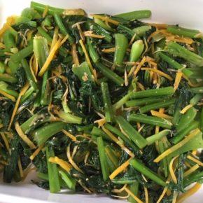 小松菜と人参のナムル。