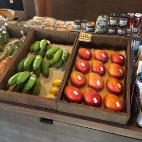 7/1(mon)先週ご好評いただいた、西原町 呉屋さんの無農薬マンゴーと島バナナが再入荷しました!