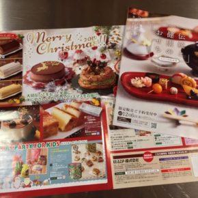 ムソーのクリスマスケーキ&おせち料理、今年もご予約承ります!締切日はケーキが12月2日、おせちが12月6日。数量限定のため、ご注文はお早めにどうぞ。  原材料の産地はムソーHPにてご確認いただけます。  →https://muso.co.jp/item/イベント商品