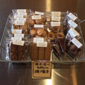 浦添市 港川のルポムさんの焼き菓子が入荷しました! 種類が多く選ぶ楽しみもありますよ。 原材料はハルラボ仕様に見直して頂き、小麦粉や乳製品が九州産になりました。
