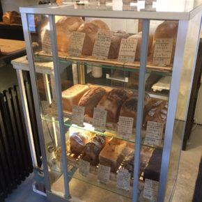 毎週金曜日のお楽しみ!本日6/26(fri)14時ごろ浦添市 伊祖の甘食米菓さんの食パンが入荷します。