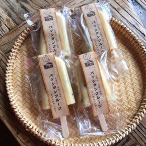 ハルラボ印!首里アトリエRUCCAさんの無添加アイスキャンディに、パッションフルーツ味が仲間入り!! (他には梅ビネガー味・なつめやし(デーツ)味・ニューサマーオレンジ味・バナナマンゴー味・バナナ味・黒ごまココナッツ味があります。) ※原材料はハルラボにある物でつくられています。