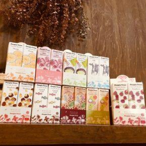 今年もピープルツリーのフェアトレードチョコレートの季節がやってきました!