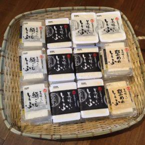 佐賀県産大豆を使用した佐賀平川屋さんの「美味しいとうふ」絹ごし・木綿が今週も入荷しました。