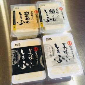 佐賀県産大豆を使用した佐賀平川屋さんの「美味しいとうふ」「絹ごし」「木綿」が入荷しました!