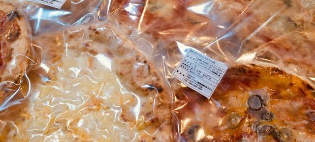 浦添市安波茶ヤンバールさんのピザ(マルゲリータ・ナポレターナ・ビアンケッティ・トラボッカーレ・クワトロフォルマッジ)が入荷しました!