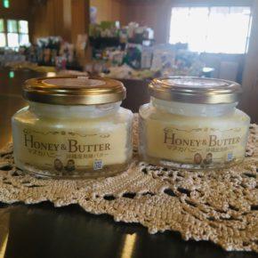 ハニーフュージョンさんのマヌカハニー&発酵バターが新入荷しました!