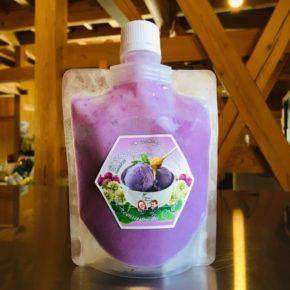 ハニーフュージョンさんのお砂糖・添加物不使用の紅芋&ハチミツアイスクリームが新入荷しました!