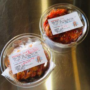 真善さんの無添加キムチが再入荷しました! 鹿児島産の白菜を丁寧に手作業で漬け込んだキムチです。 今回は島らっきょうも新入荷。 辛みも抑えてあるのでお子様からお年寄りまで安心して召し上がれます。
