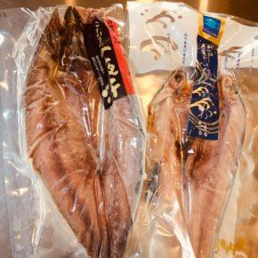 人気の干物シリーズ! とっても肉厚な「奥能登さば一夜干し」、しっかり脂の乗った「北海道稚内ほっけ一夜干し」は定番です。